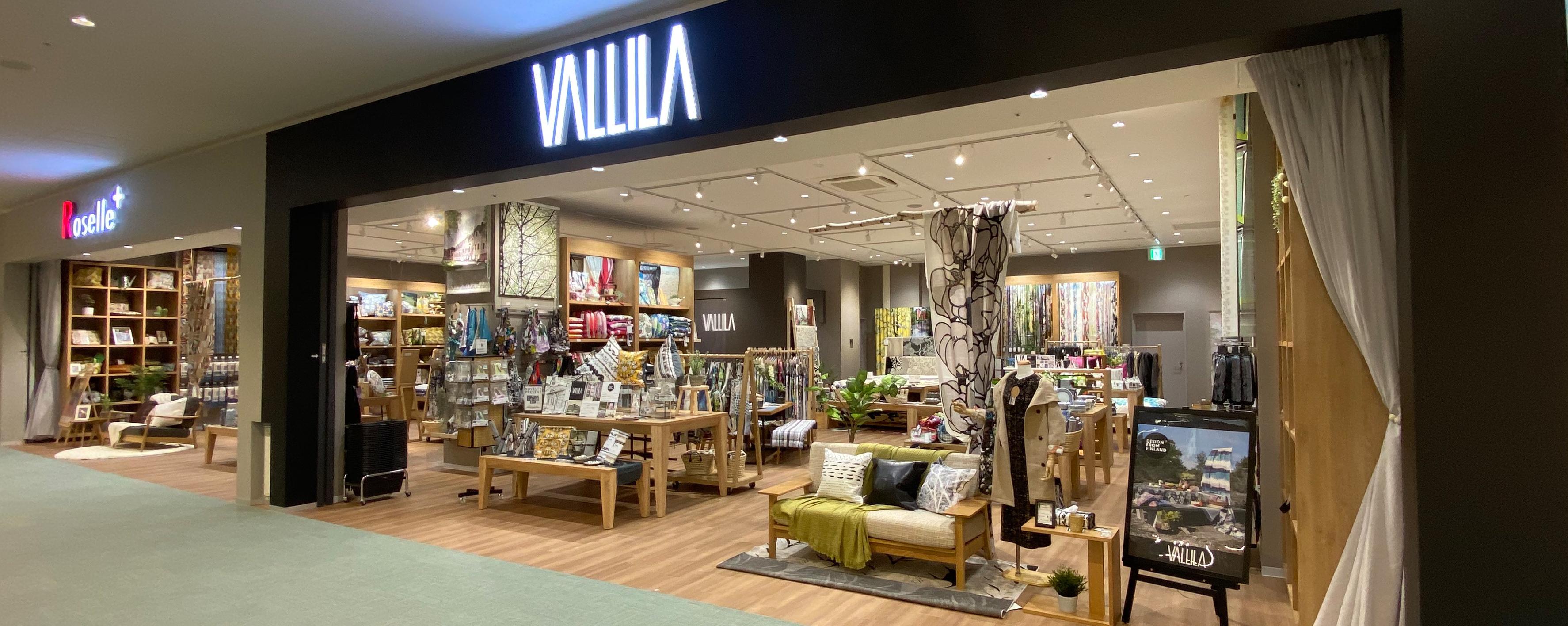 2020.9.14 日本初となる『VALLILA』単独店舗OPEN!